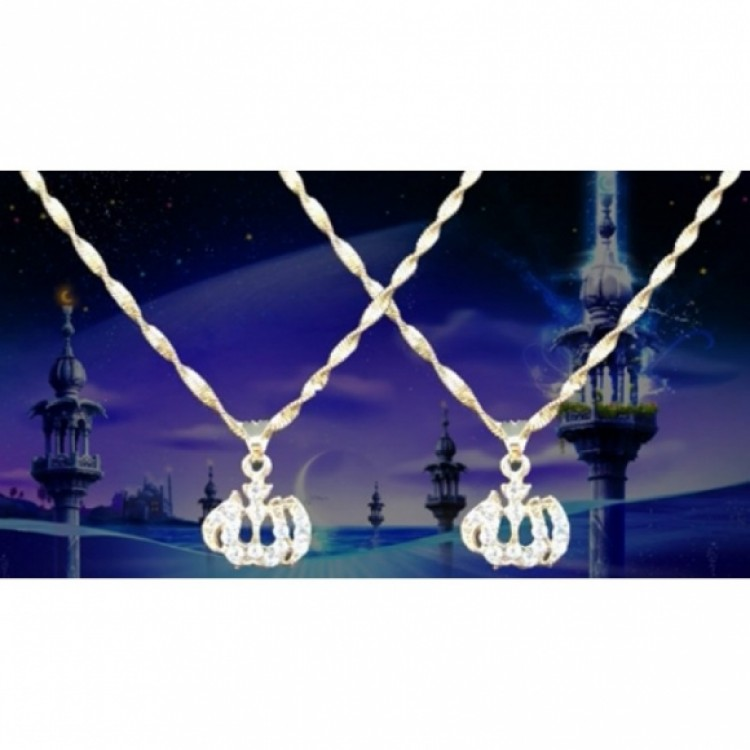 ALLAH LOCKET CHAIN
