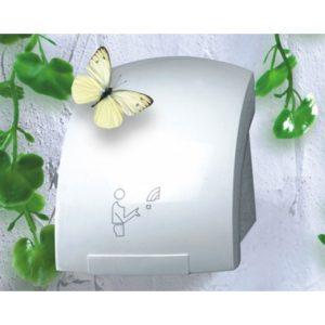 Automatic Hand Dryer Pakistan