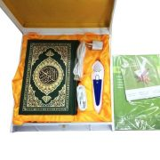 Digital QURAN PEN