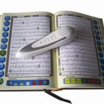Digital QURAN PEN in Pakistan