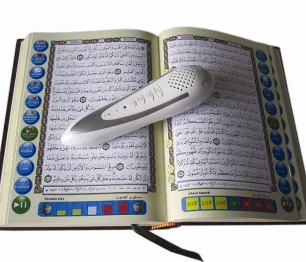 Digital QURAN PEN in Pakistan