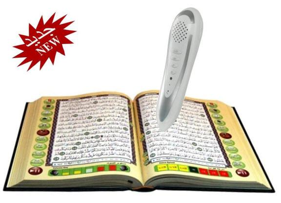 Digital QURAN Pen Pakistan