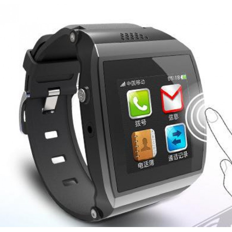GSM Mobile Watch