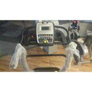 Pakistan Treadmill