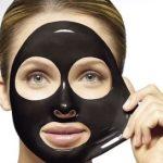Black Mask Facial Mask