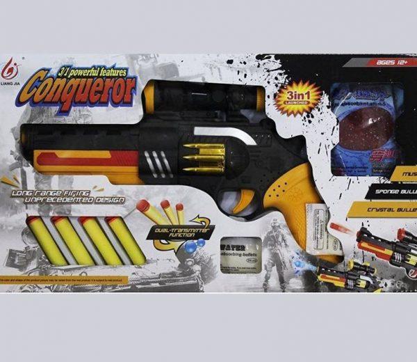 3 in 1 Long Range Gun for Kids 612-G