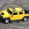 Hummer Car Toy