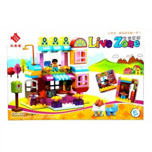 Live Zone Blocks Yummy Restaurent 81 Pieces 55002