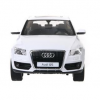 Audi Q5 RC Car also features the real rubber tires, which you normally don't see in the toys like this. The Audi Q5 RC Car comes with the rechargeable battery that can easily