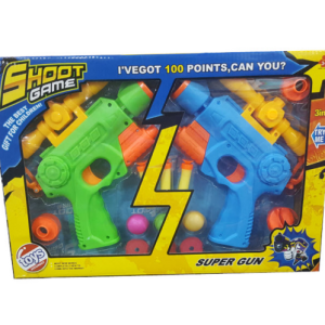 Super Gun Shoot 3 in 1